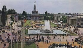 Киев_Открытка1974года
