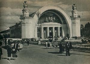 Киев_Альбом1961года